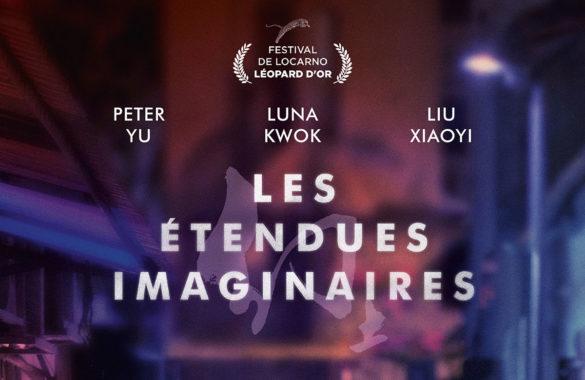 Les étendues imaginaires, un film des Films de Force Majeure